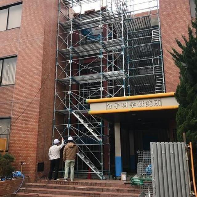 自然科学研究機構(明大寺)分子研研究棟昇降路新営その他工事